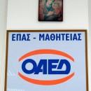oaed-01